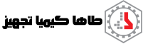 صفحه اصلی | فروش مواد شیمیایی | پلی آلومنیوم کلراید | تصفیه آب